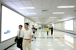 Less is more in Seoul subway stations